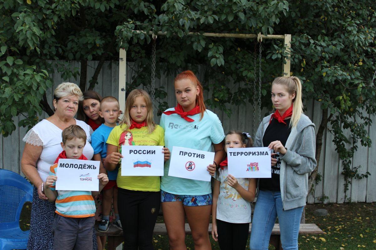 Жители деревни Супонево против террора