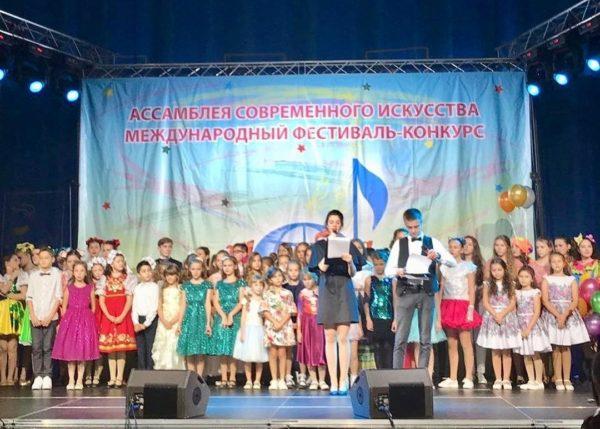 "На фестивале ""Улыбка мира"" осень"