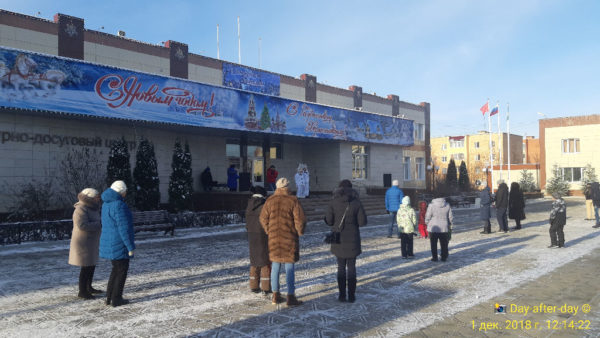 В сельском поселении Ершовское встретили зиму