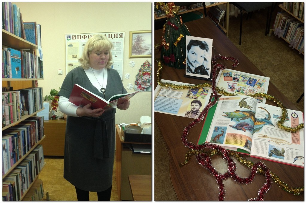 По страницам рассказов Олега Кургузова