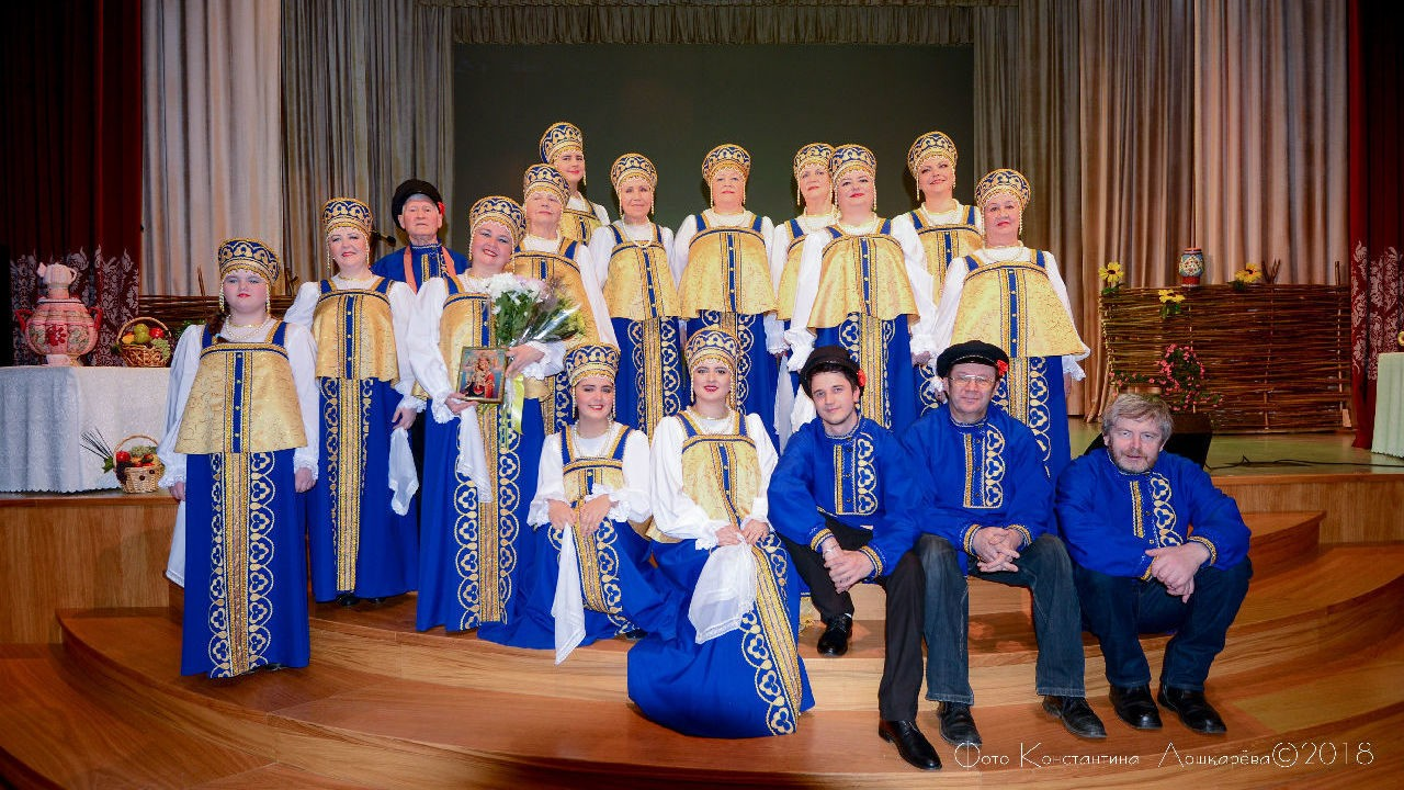 Хор русской песни имени Марии Владыкиной