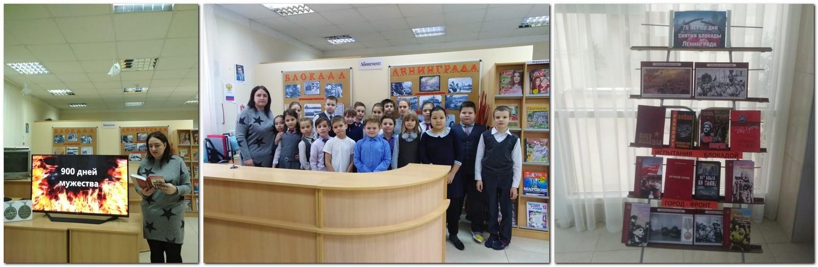 Урок памяти в библиотеке села Каринское