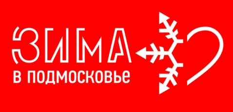 Выходи гулять в Одинцово!