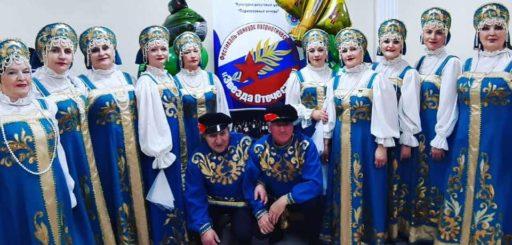 На конкурсе «Звезда Отечества» в Балашихе