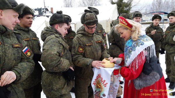 День защитника Отечества - 2019