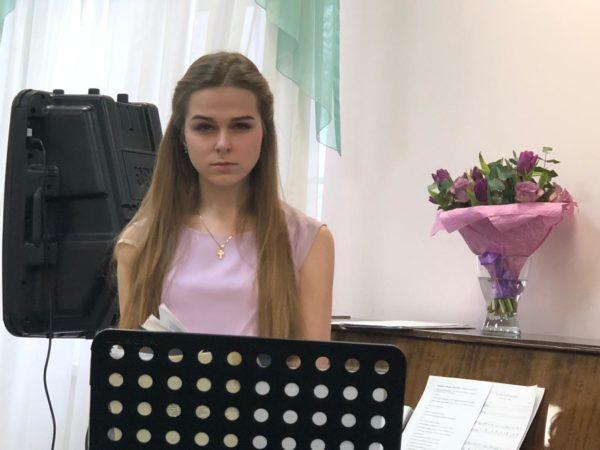 София Парнок. Дело души