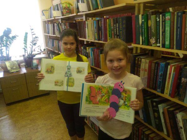 Неделя детской книги в селе Аксиньино