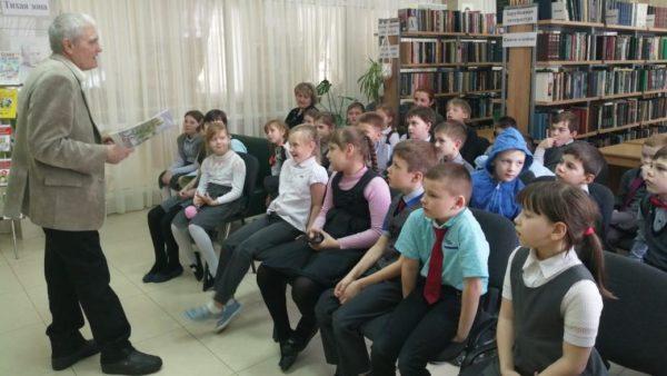 Встреча читателей с писателем