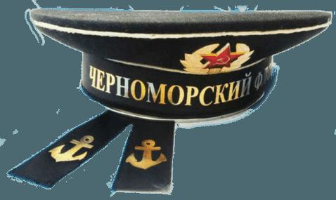 """В Одинцовском городском округе продолжается эстафета """"Салют Победе!"""""""