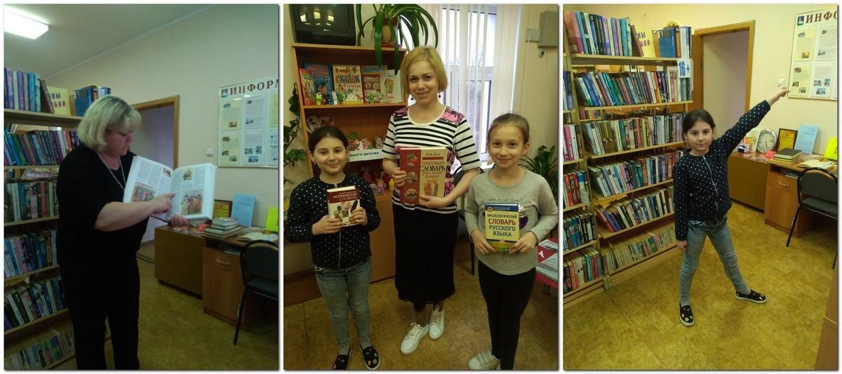 Дети в гостях у библиотек
