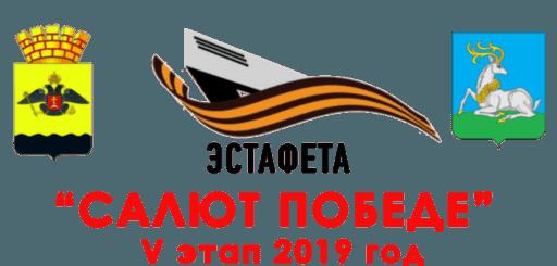 Историческая хроника Новороссийска в музейной экспозиции села Ершово