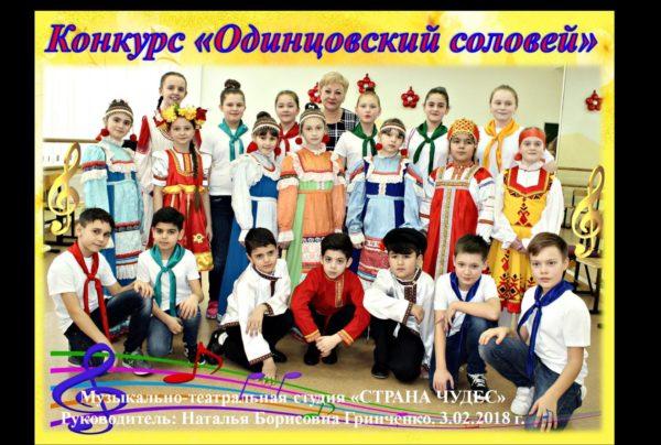 Театрально - музыкальная студия «СТРАНА ЧУДЕС»