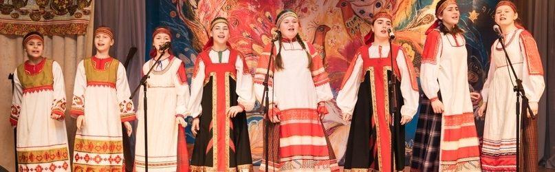 """Детский ансамбль русской песни """"Ягода"""""""