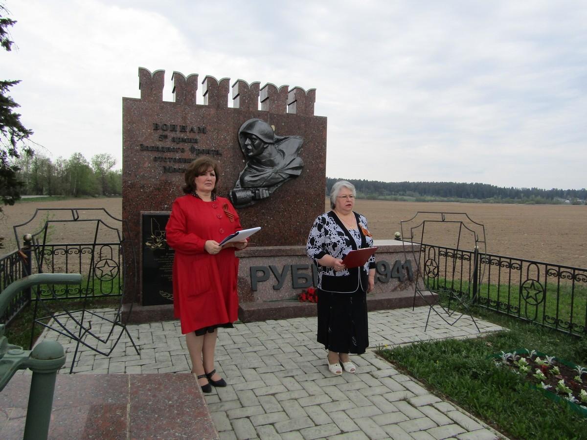 8 мая 2019 года у памятного монумента «Рубеж 1941» у деревни Рыбушкино прошел митинг, посвященный 74 годовщине Победы
