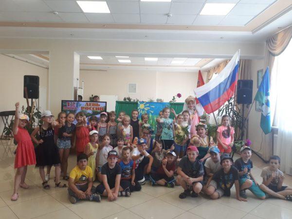 Уголок России- Отчий дом