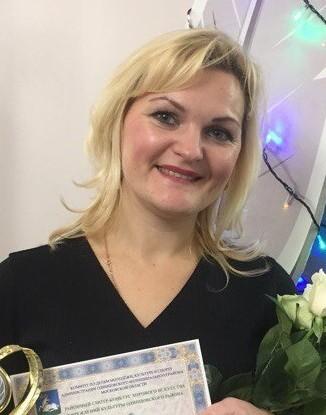 Руководитель Кремнева Мария Витальевна