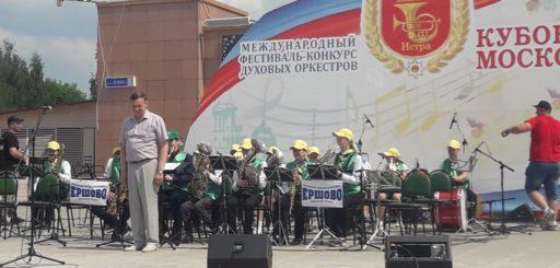 На фестивале «Кубок Московии»