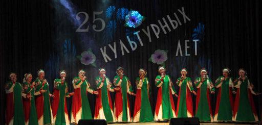 Фольклорный ансамбль «Околица»