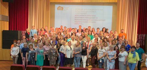 Работники культуры Подмосковья собрались в Ершово