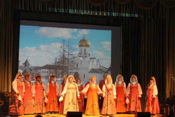 Хор «Русская песня»