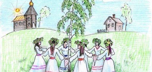 Троица в Ершово