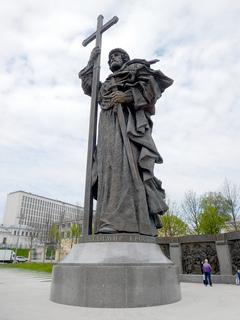 Как князь Владимир Русь крестил