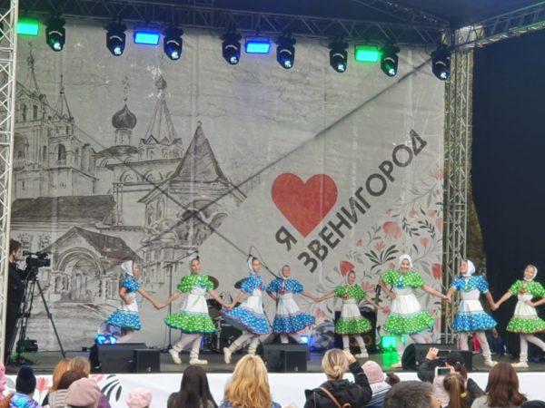 День города Звенигорода