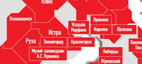 """Интерактивная карта """"Зима в Подмосковье"""""""
