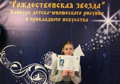 """Открытие выставки """"Рождественская звезда"""""""