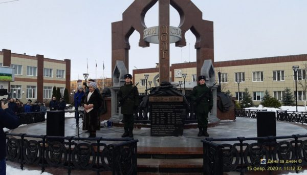 День памяти о россиянах исполнявших служебный долг за пределами Отечества