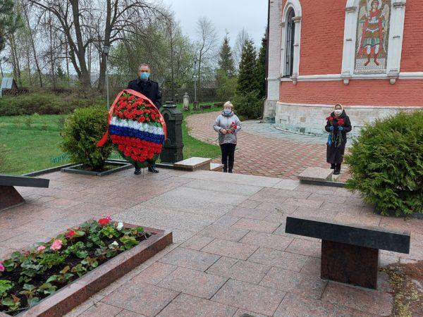 Возложения венков и цветов