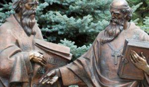 Сказание о Кирилле и Мефодии