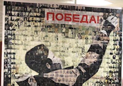"""Музейная экспозиция """"Победа"""", с.Ершово"""
