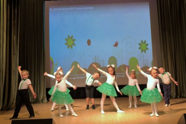 Танцевальный коллектив «Самоцветы»