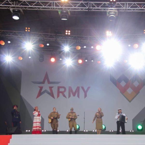 «Армия-2020»