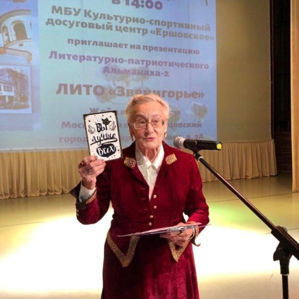 Литературное объединение «Звенигорье»