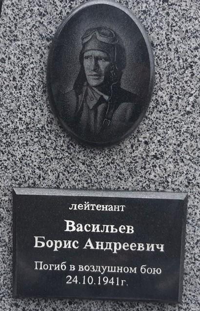 """""""Память в граните"""". Сочинение онлайн"""