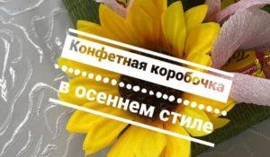 Мастер-класс по рукоделию от Анны Яковлевой