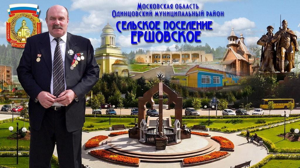 Виктор Васильевич Бабурин